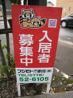 IMG_panda-kanban.jpg
