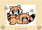 panda_oya_do_ko_do.jpgのサムネール画像