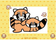 panda_oya_niko_ko_niko.jpgのサムネール画像