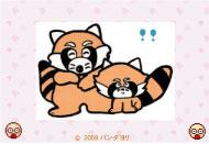 panda_oyako_bikkuri.jpgのサムネール画像