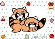 panda_oyako_kuishinbo.jpg