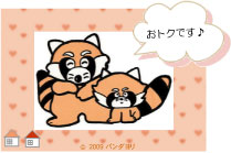 panda_toku.jpg