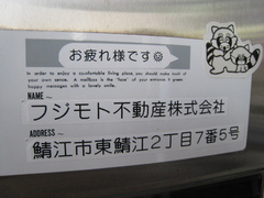 IMG_fujipost0776.JPG