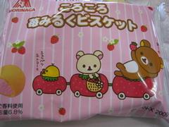 IMG_ころころ苺ビスケット1218.JPG