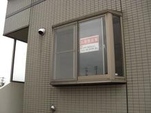 MK横江101入居者募集張り紙.JPG