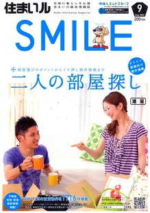 sumairu_200909.jpg