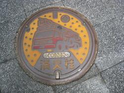 消火栓_JR福井駅前で発見