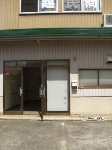 鯖江市神明町の貸テナントの外観