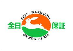 フジモト不動産は、社団法人全日本不動産協会福井県本部の会員です。