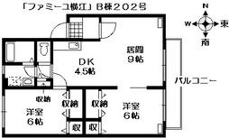 「ファミーユ横江」B棟202号の2LDK間取り