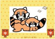 panda_mail.jpg