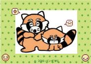panda_oya_do_ko_shun.jpg
