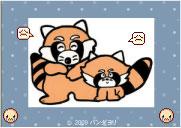 panda_oya_shun_ko_shun.jpg