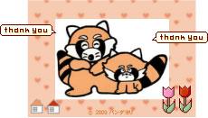 panda_oyako_thank_you.jpg